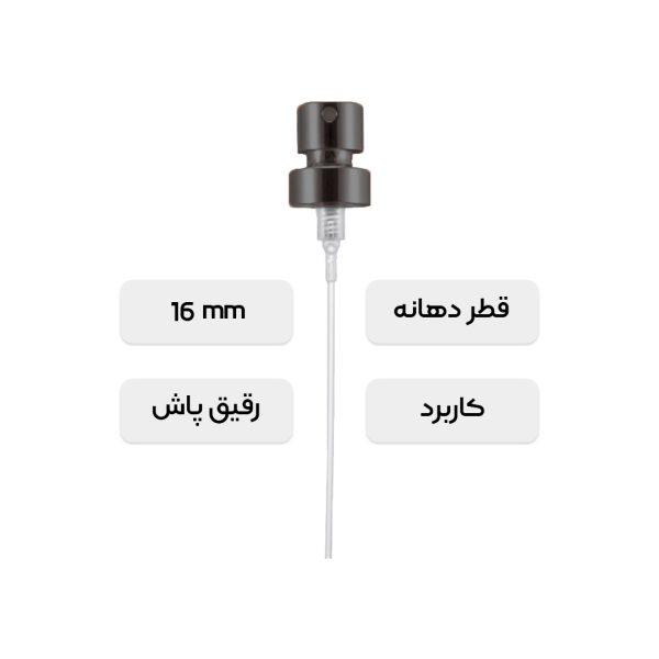 والو عطر PO008