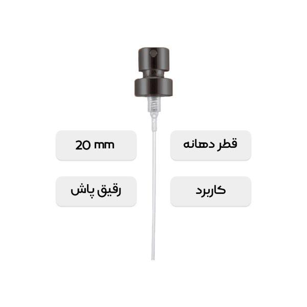 والو عطر PO009