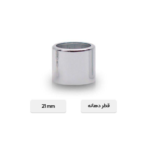 طوق عطر CO004